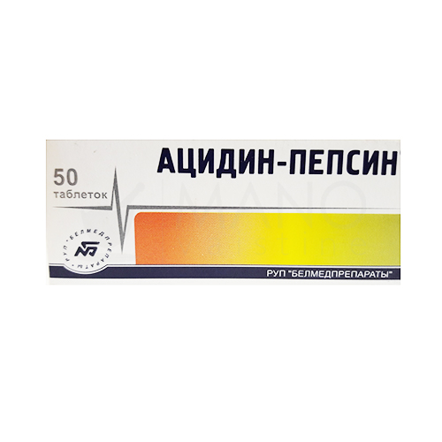 Acidin-Pepsin 0,25g tab.N50