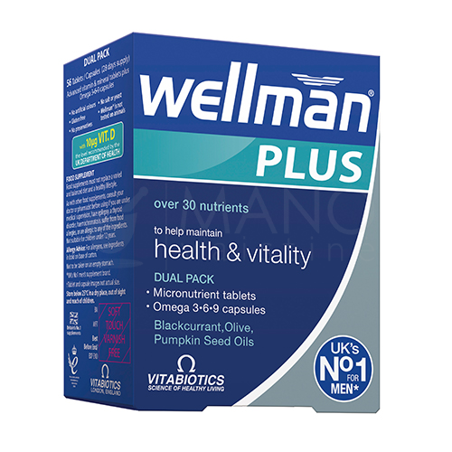 wellman plus omega 3 6 9 kapsules tabletes n28 28