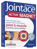Jointace magnetai, N18