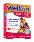 WELLKID Soft Jelly, 30 guminukų