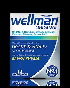 Wellman - maisto papildai vyrams